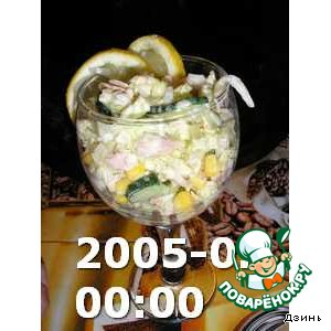 Рецепт Салат-коктейль с тунцом