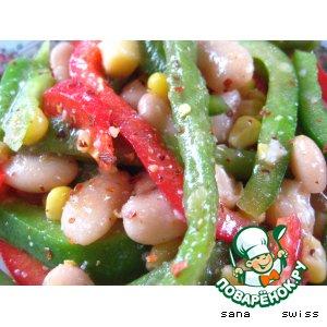 Мексиканский   салат   со   стручковой   фасолью простой рецепт приготовления с фотографиями пошагово как приготовить