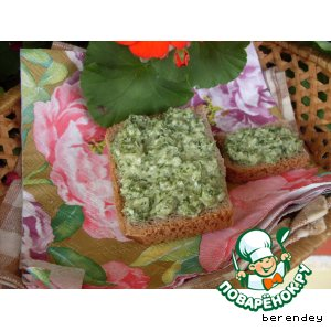 Рецепт Зелeная закуска