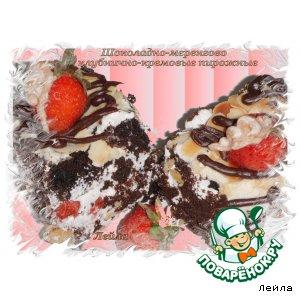 Рецепт Шоколадно-меренговые  клубнично-кремовые пирожные