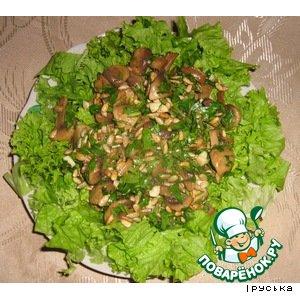 Салат из шампиньонов домашний рецепт с фотографиями готовим