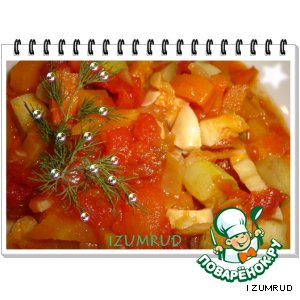 Готовим рецепт с фото Овощное рагу