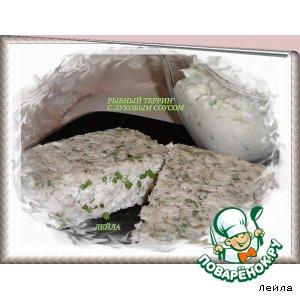 Рецепт Рыбный  террин  с  луковым соусом