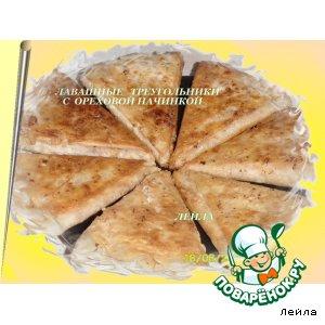 Рецепт Лавашные  треугольники  с  ореховой  начинкой