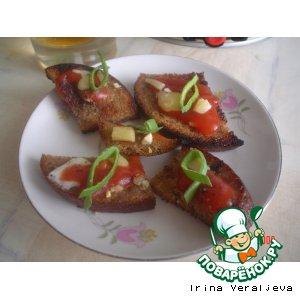 Рецепт А-ля брускетта с кетчупом