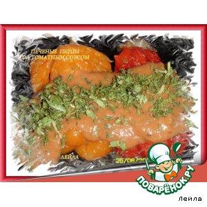 Рецепт Печеные  перцы  под  томатным  соусом
