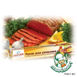Рецепт Свинина в рукаве для запекания Paclan