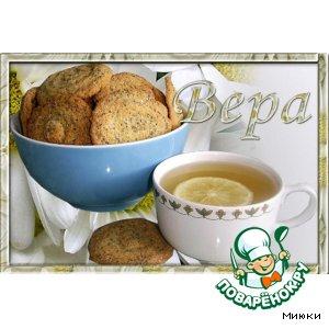 Рецепт Маково-лимонное печенье