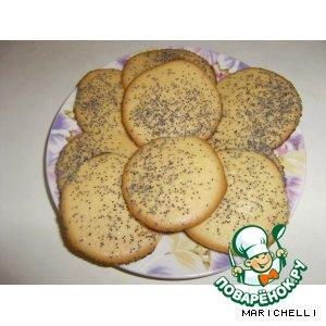 Рецепт: Печенюшки домашние