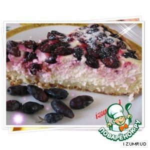 Рецепт Пирог с творогом и жимолостью