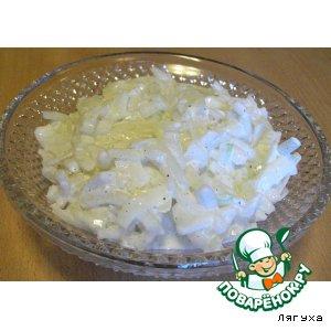 Рецепт Салат из лука со сметаной