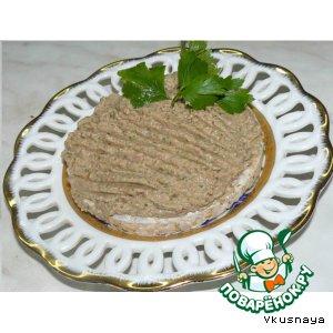 Рецепт Баклажановая закусочная паста с орехами