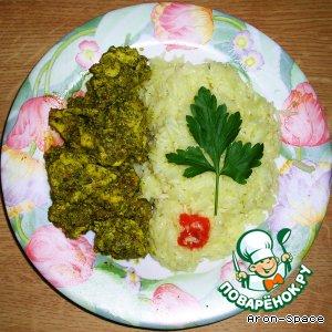 """Рецепт Coriander Chicken - индийское ресторанное блюдо """"Цыплeнок в зелени"""""""