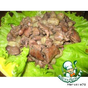 Рецепт Теплый салат из куриной печени и винограда