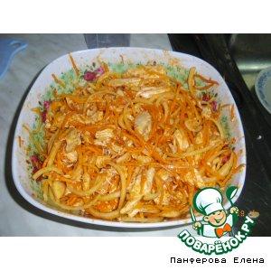 Рецепт Хе из курицы