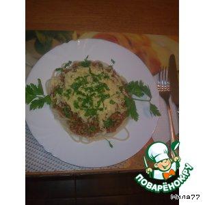 "Рецепт Спагетти ""Болоньез"""