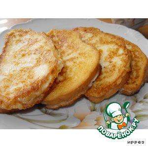 Белый хлеб в молоке с сахаром и яйцом рецепт пошагово