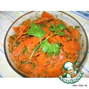 Рецепт Морковь по-мароккански