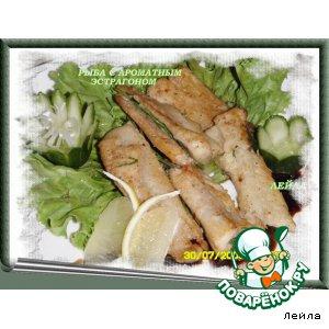 Рыба  с  ароматным  эстрагоном вкусный пошаговый рецепт с фотографиями как готовить