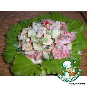 """Рецепт Овощной салат """"Гурман"""""""