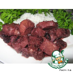 Рецепт Мясо с ежевичным соусом