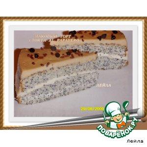 Рецепт Torta al papavero - Маковый торт