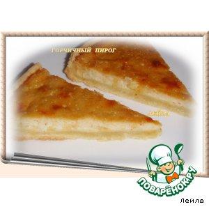 Рецепт Горчичный  пирог