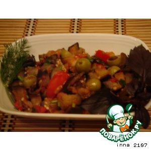 Рецепт Баклажаны с оливками и помидорами