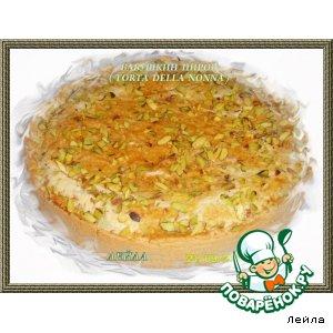 Рецепт Torta della nonna-бабушкин пирог
