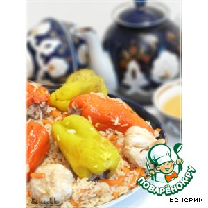 Рецепт Наманганский Долмали палов - плов с фаршированным болгарским перцем