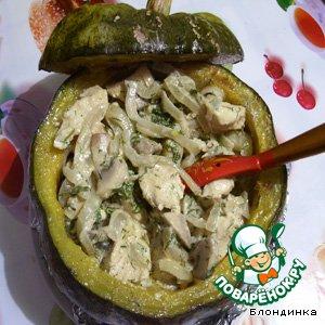 Тыква фаршированная рецепт приготовления с фото пошагово