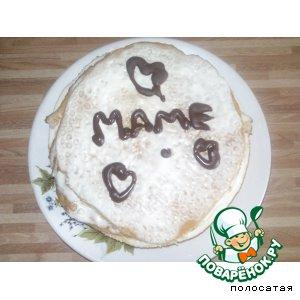 """Рецепт Торт  """"Любимой маме"""""""