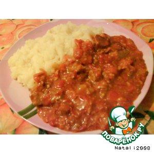 Как приготовить Паприкаш вкусный рецепт с фотографиями пошагово