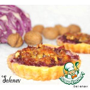 Рецепт Тарталетки с краснокочанной капустой, сыром и грецкими орехами