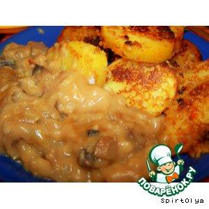 Рецепт Картофель в кляре с грибным соусом