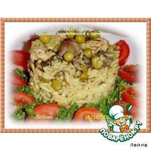 """Рецепт """"Зеленый"""" рис с курицей, сердечками и  печенью"""