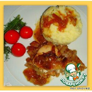 Рецепт Куриные грудки с начинкой из яблок, сыра и карамелизированного лука