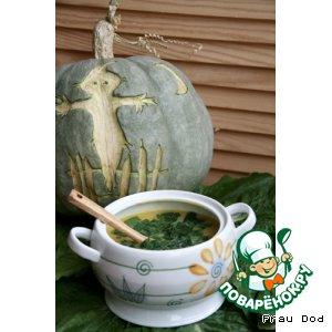 Рецепт Тыквенный суп с карри