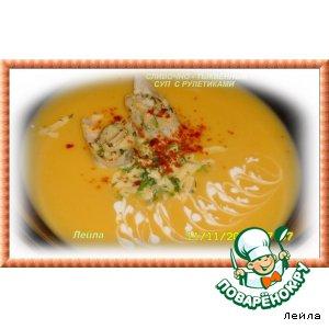 Рецепт Сливочно-тыквенный суп с сырными рулетиками