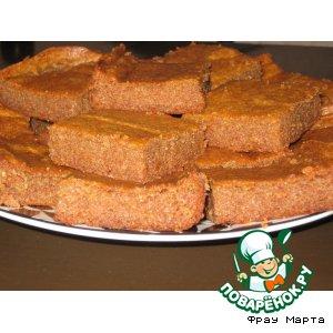 Рецепт Пирог из хурмы