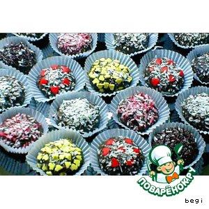 Рецепт Мои любимые конфеты