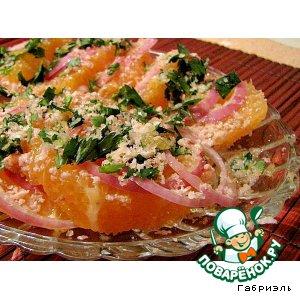 Рецепт Апельсиновый салат с луком