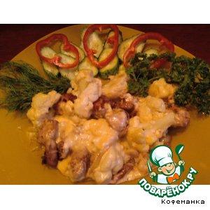 Рецепт Курочка с цветной капустой в сметанно-чесночном соусе