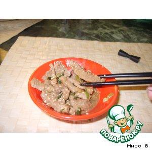 Рецепт Говядина с кунжутными семечками