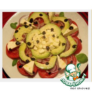 Рецепт Салат из авокадо, помидоров и красного лука
