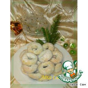 Рецепт Рождественские крендели