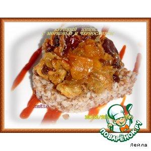 Рецепт Куриный цимес с морковью и черносливом