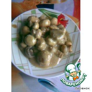 Рецепт Шампиньоны в горчичном маринаде