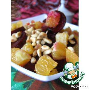 Рецепт Салат из свеклы с апельсинами под коньячно-медовым соусом