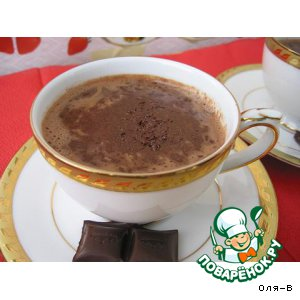саиогон и горячий шоколад